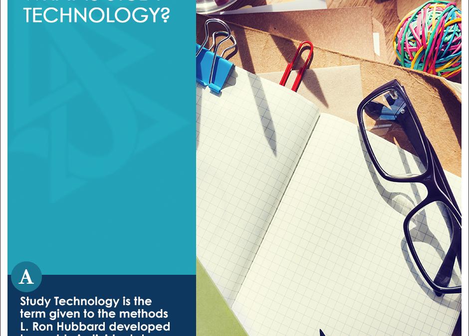什麼是學習技術?