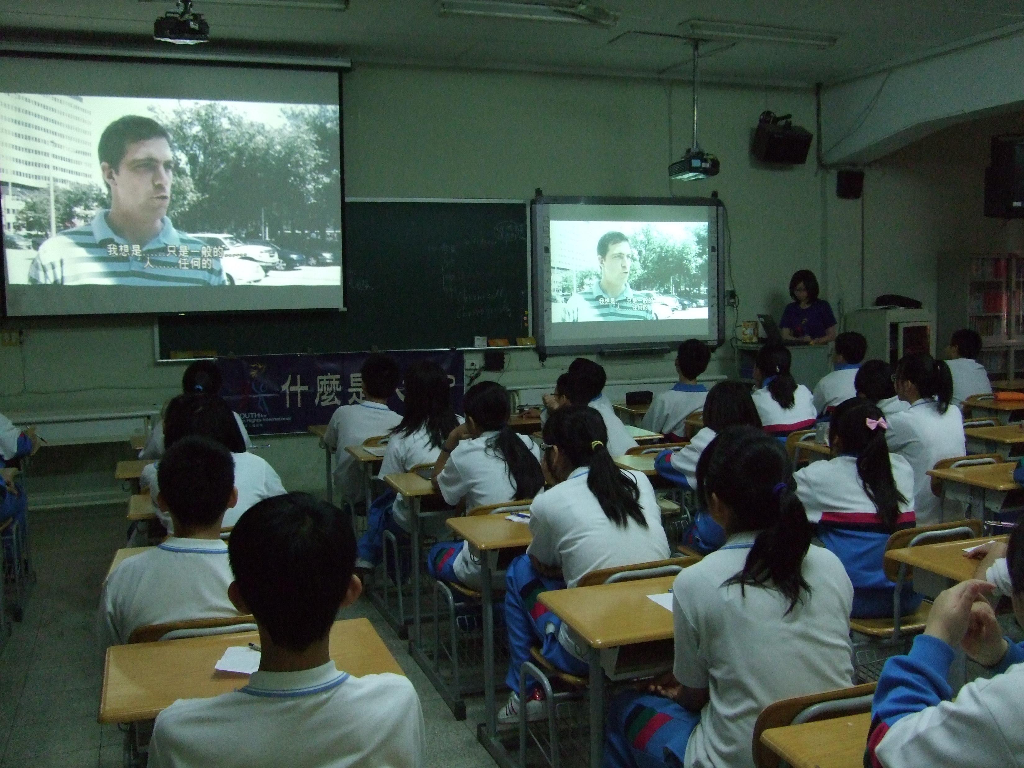 山達基「人權」影片教學 青少年快樂學習