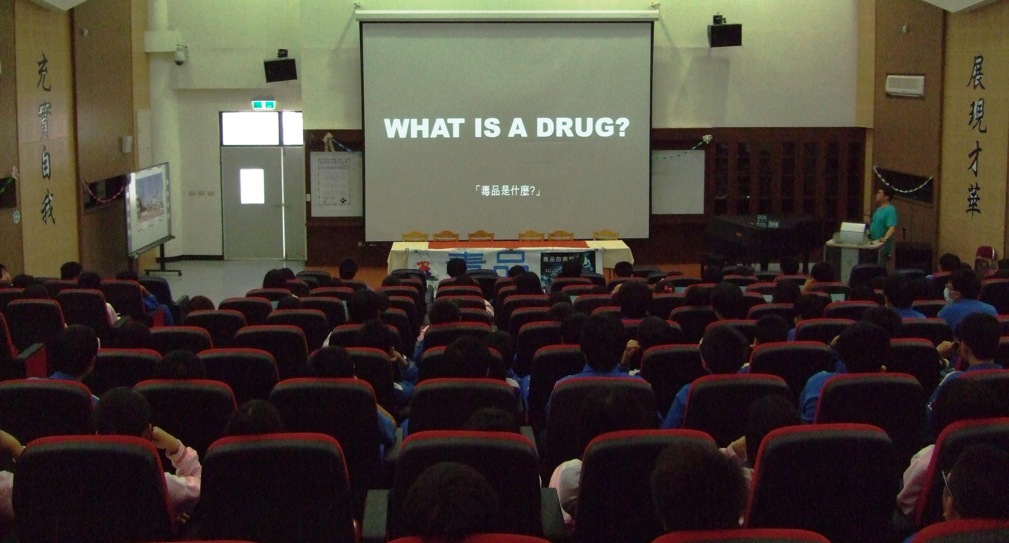 毒品威力不容小覷,勿讓毒品有機可趁