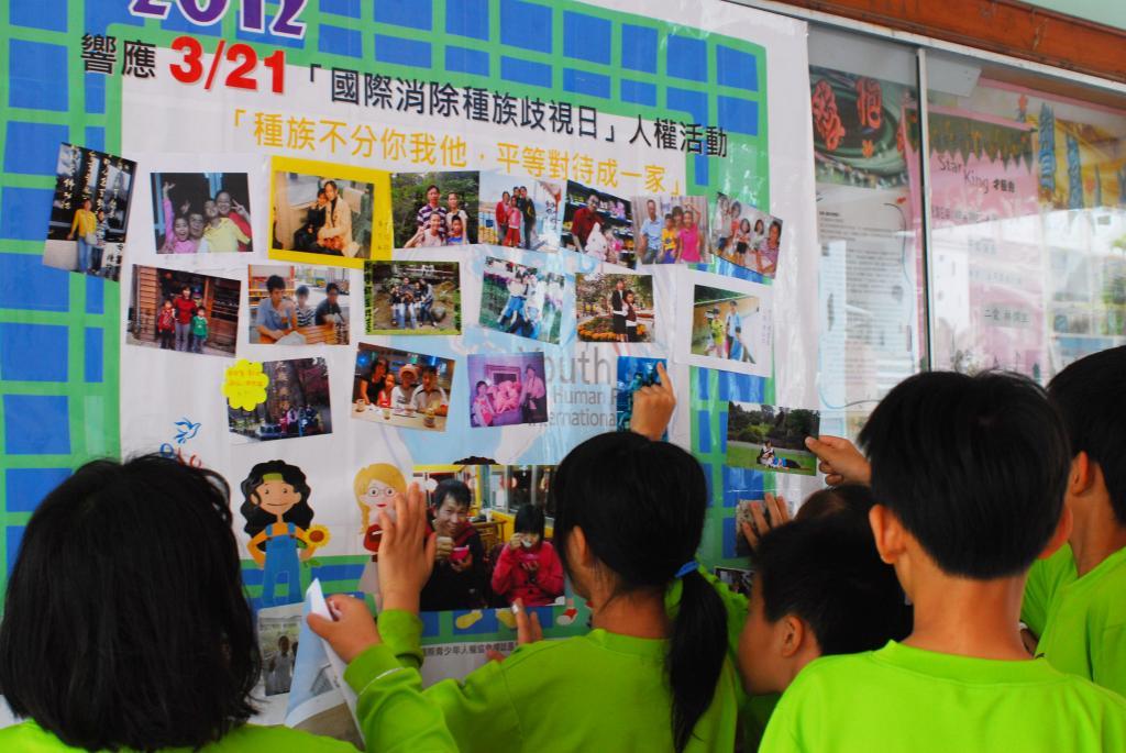 高市鳥松國小學童學習尊重及包容  熱情響應3/21「國際消除種族歧視日」