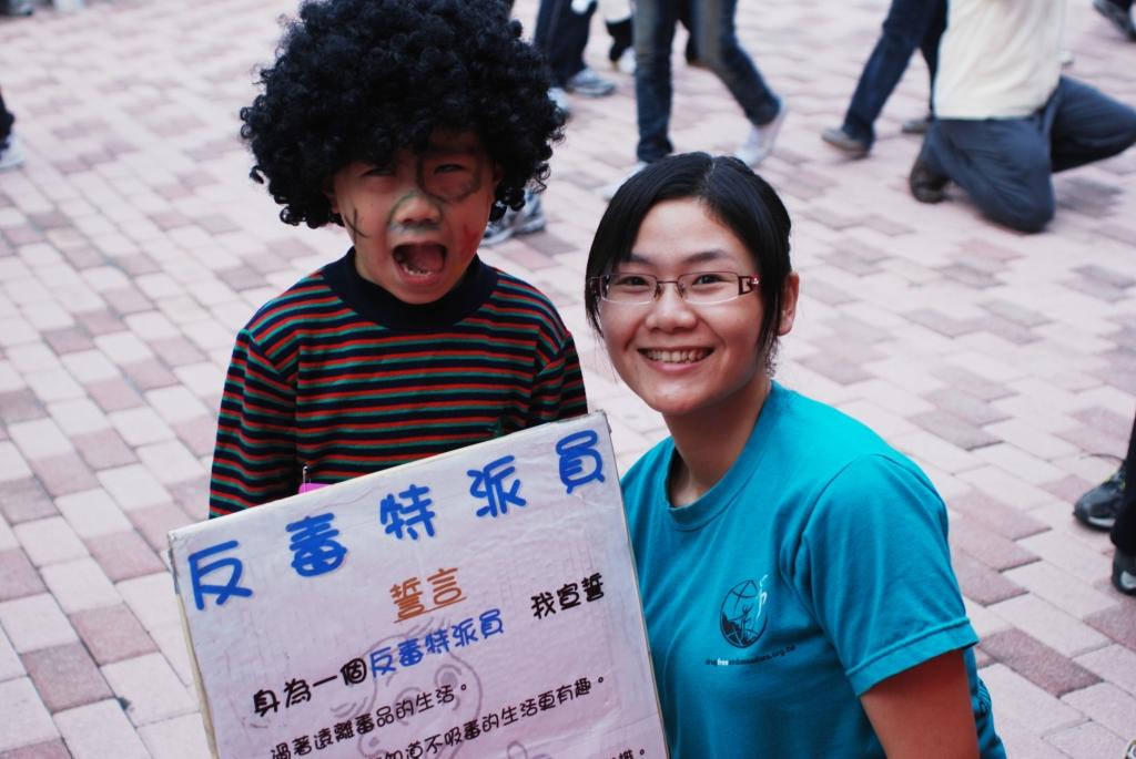 2012國際馬拉松活動 上千人簽署支持反毒