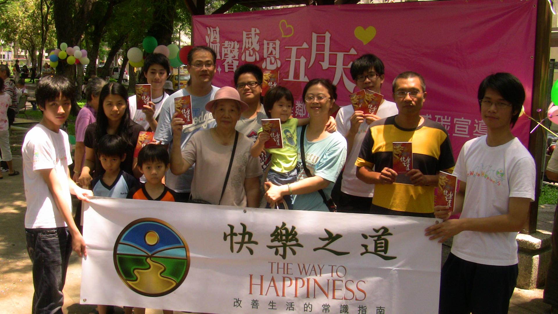 高雄社區舉辦敬愛母親聯歡活動  知性感動又溫馨