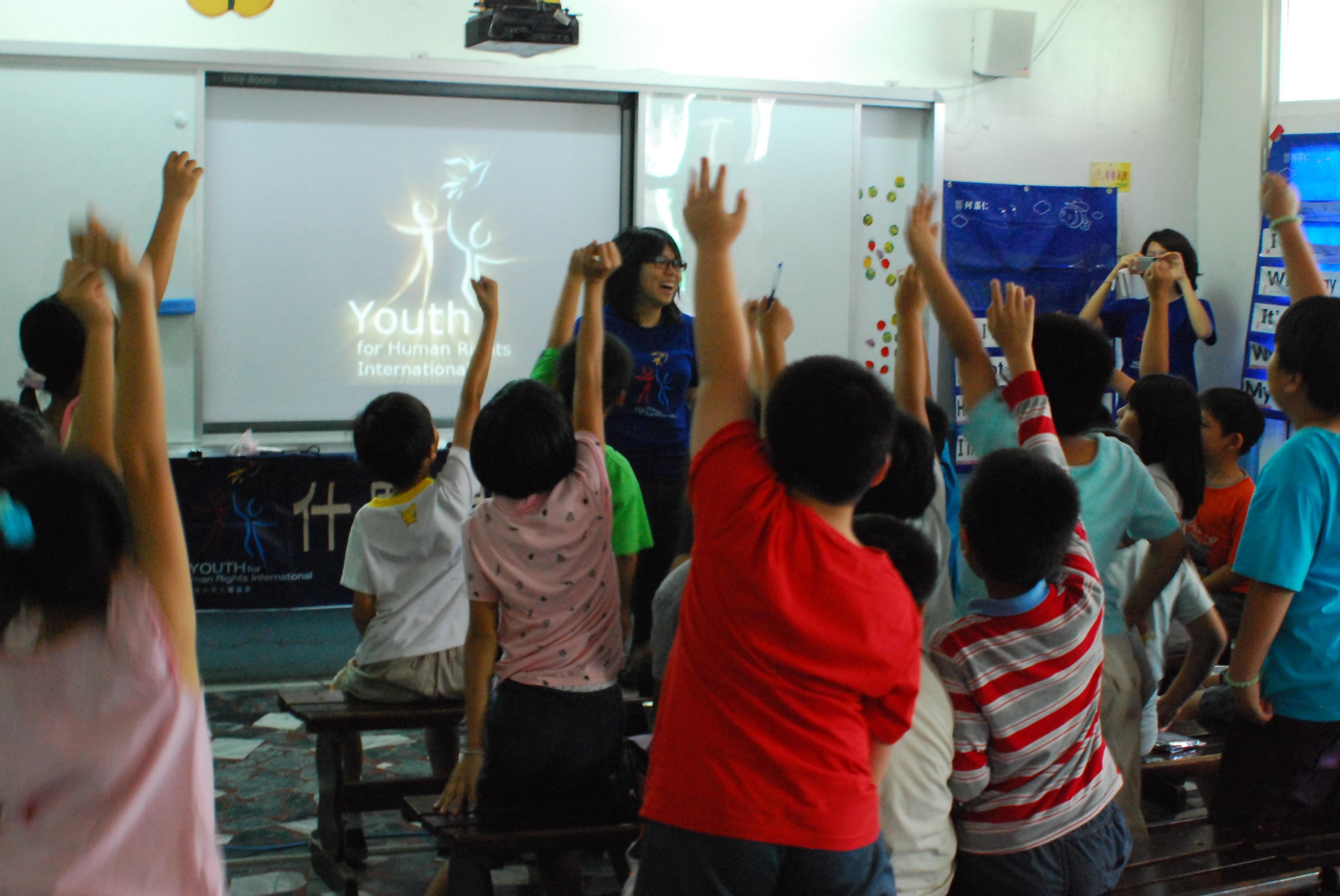 打造世界級的人權環境   從人權教育開始
