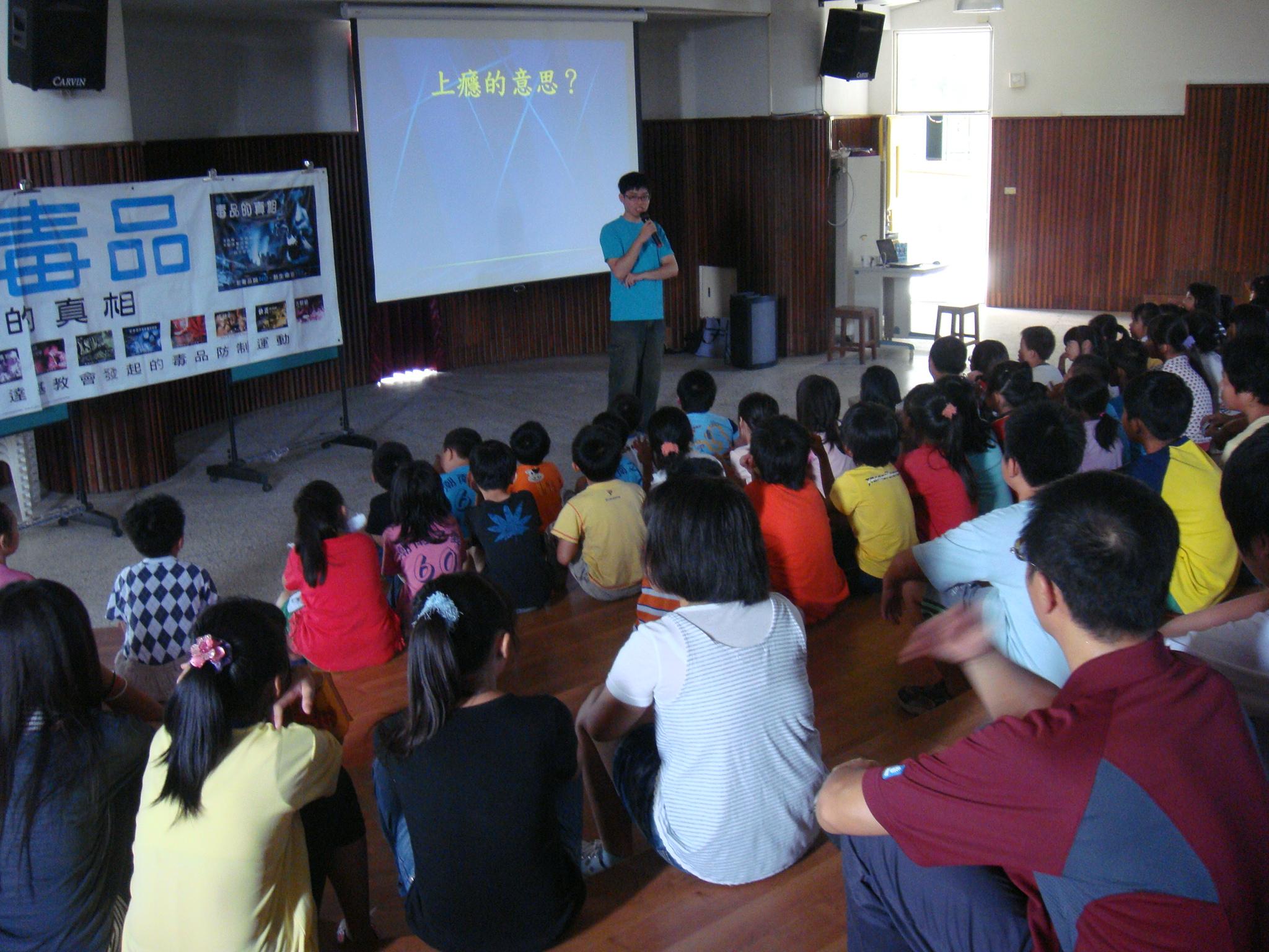 山達基教會反毒預防性宣導效果佳 深獲教師好評