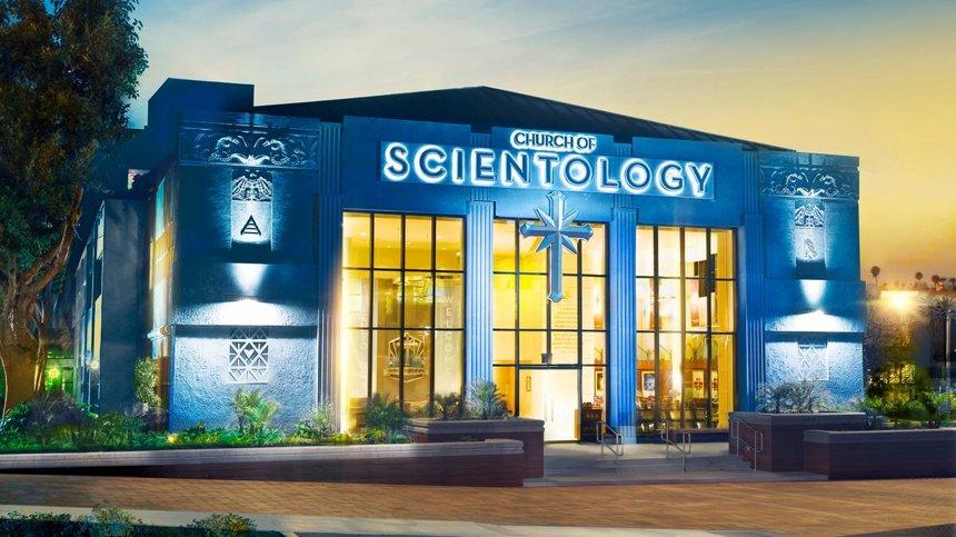 什麼是宗教技術中心?