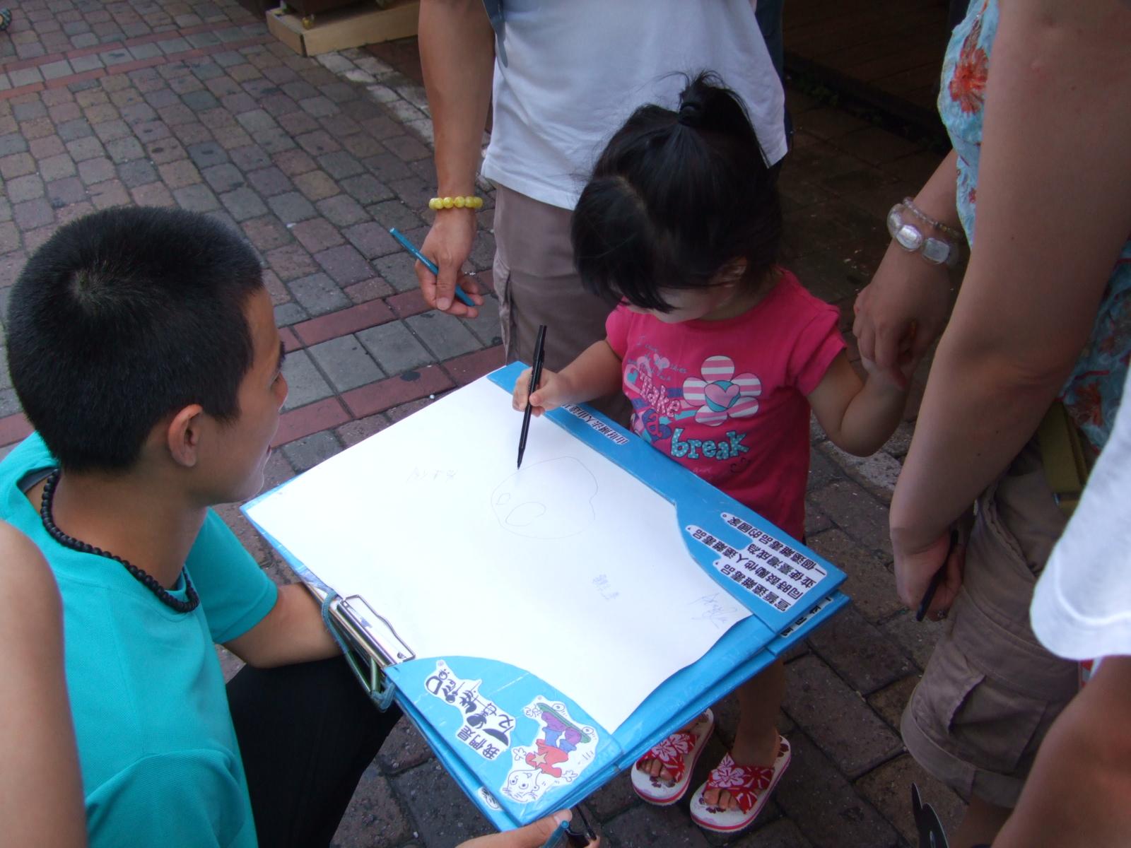 青少年志工宣導反毒 5歲小童畫笑臉支持