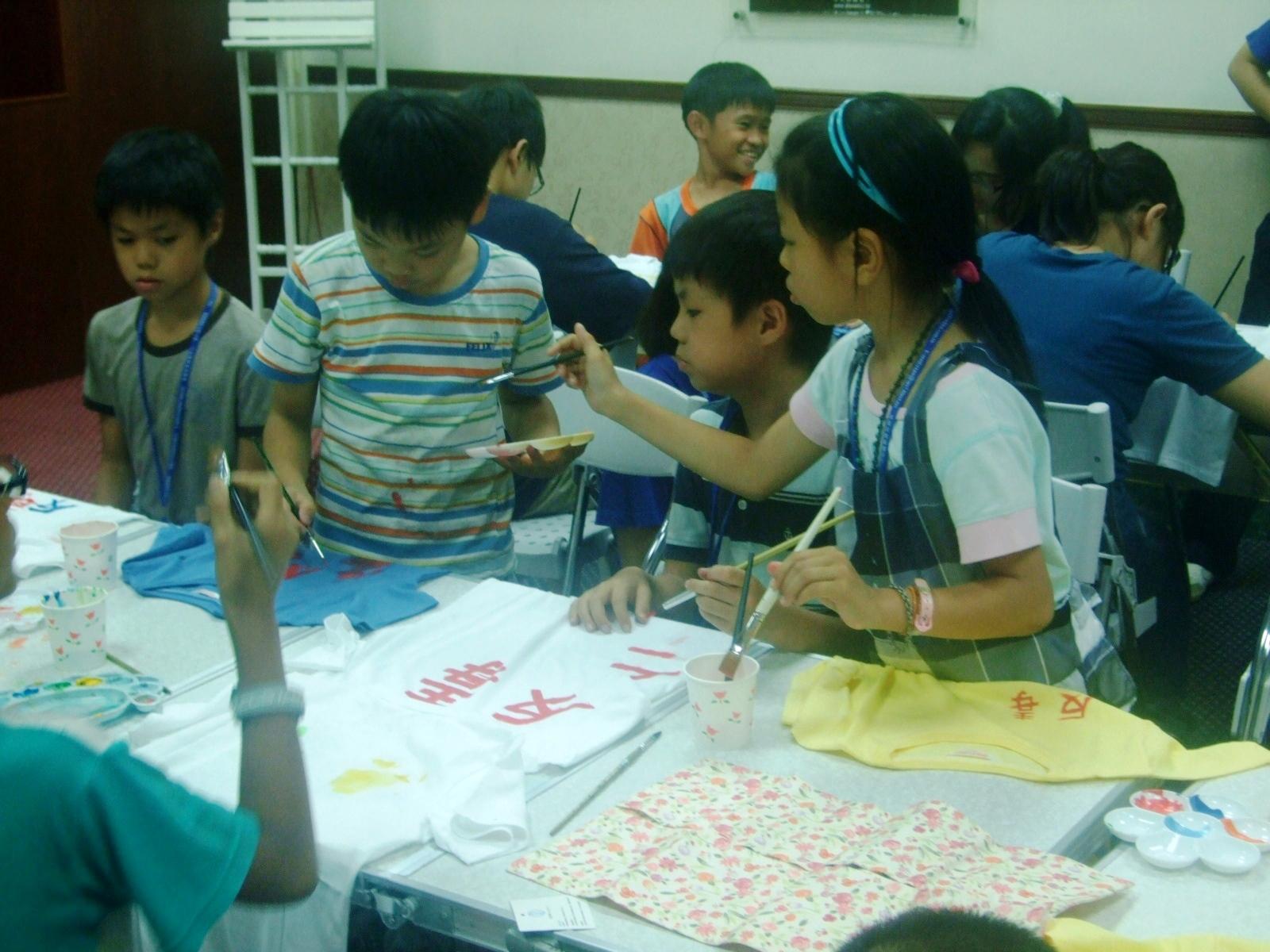山達基教會兒童成長夏令營  孩童快樂FUN暑假