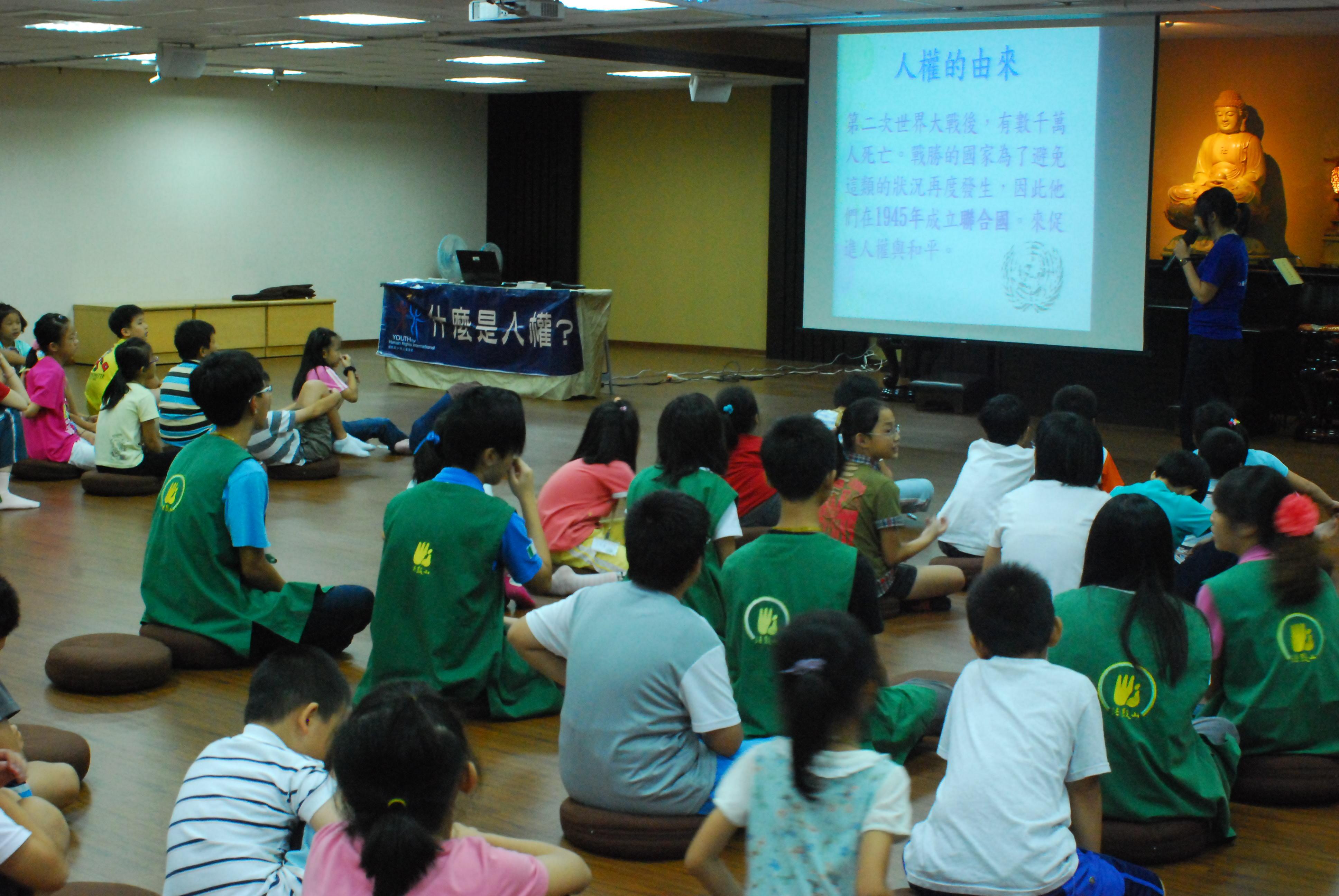 法鼓山兒童心靈環保體驗營 融入人權議題培養好人際