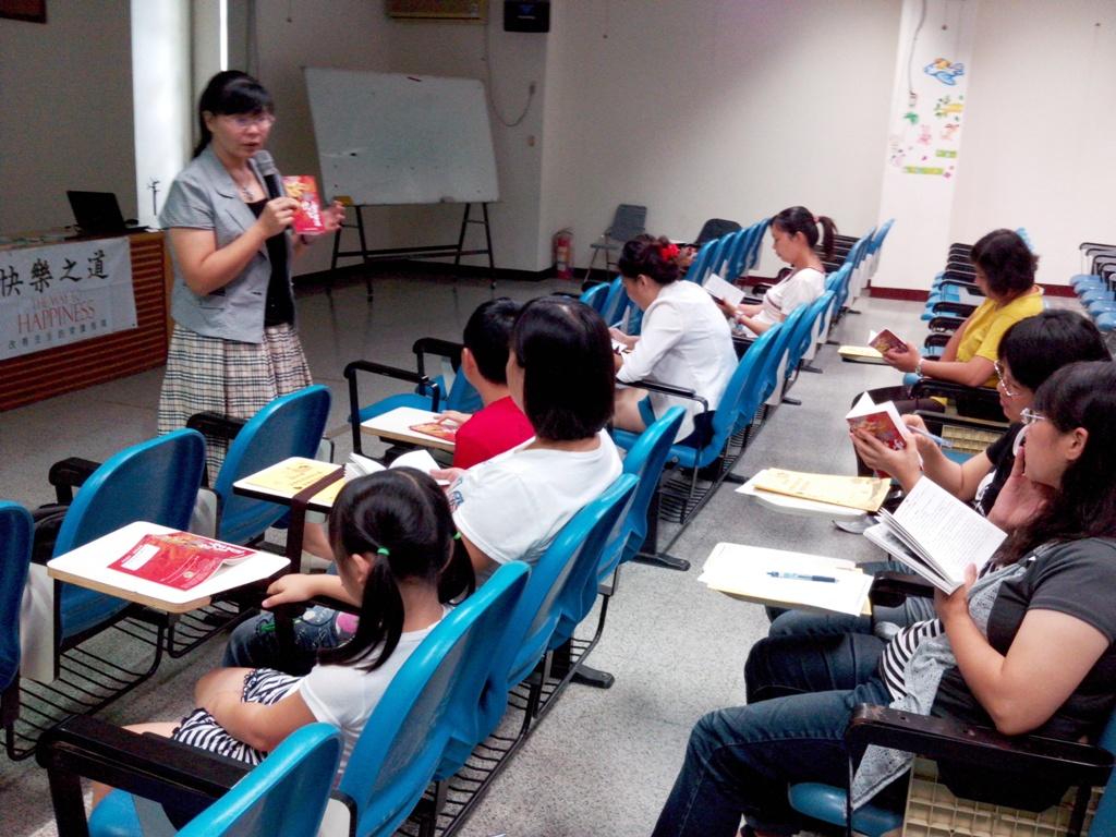 親職教育講座  家長獲得養育孩子的法寶