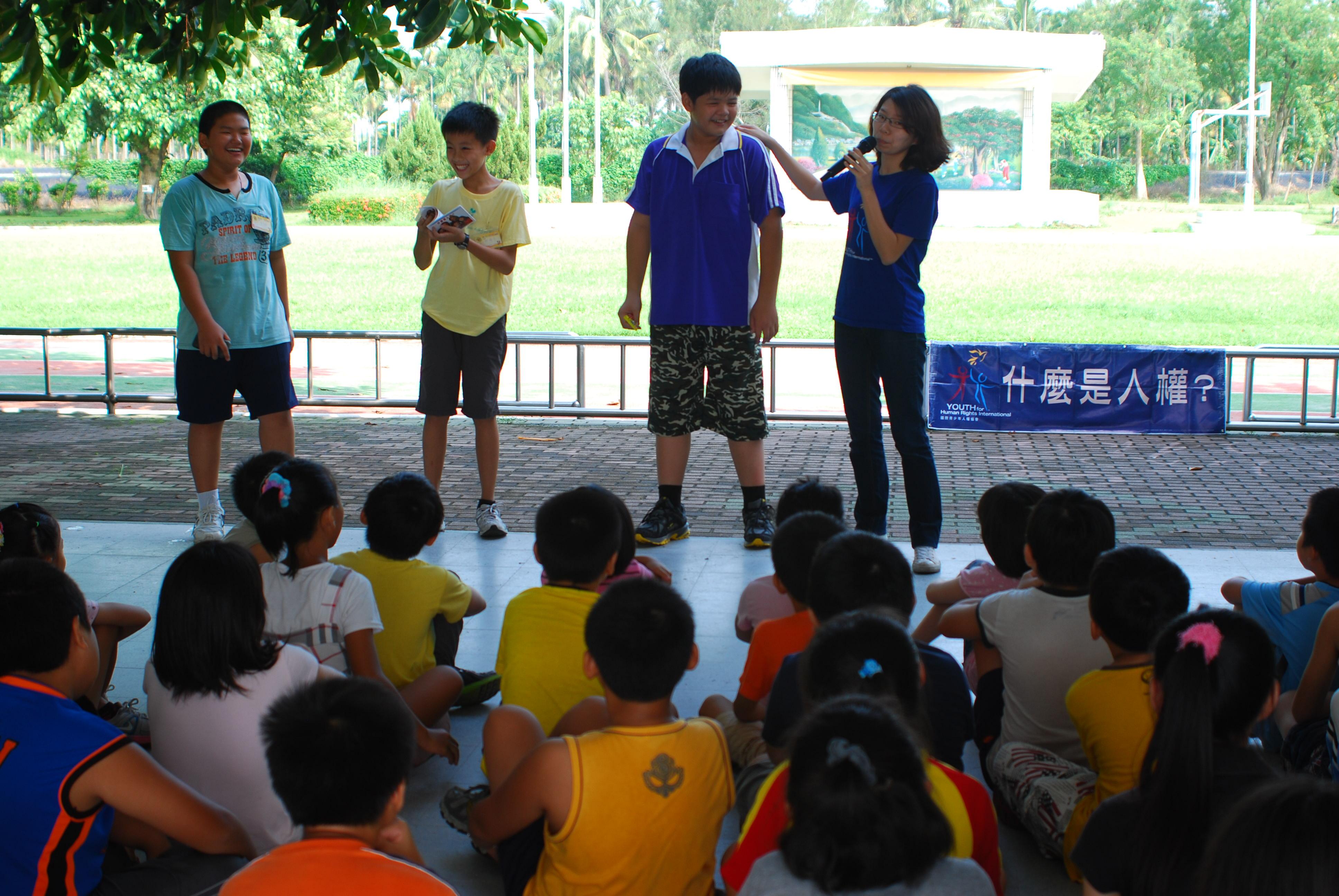 育樂營人權小遊戲 激勵孩童要團結