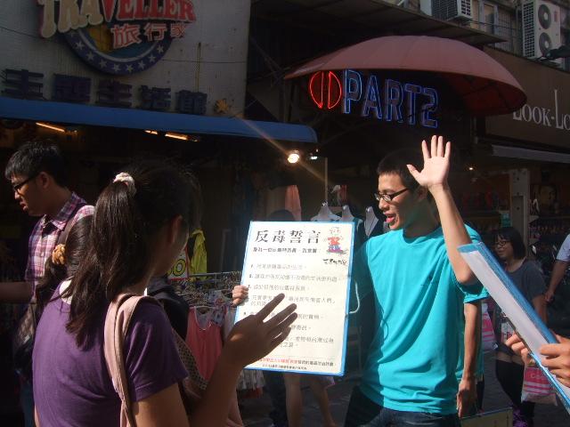 歌手臉書呼麻 山達基教會志工上街反毒