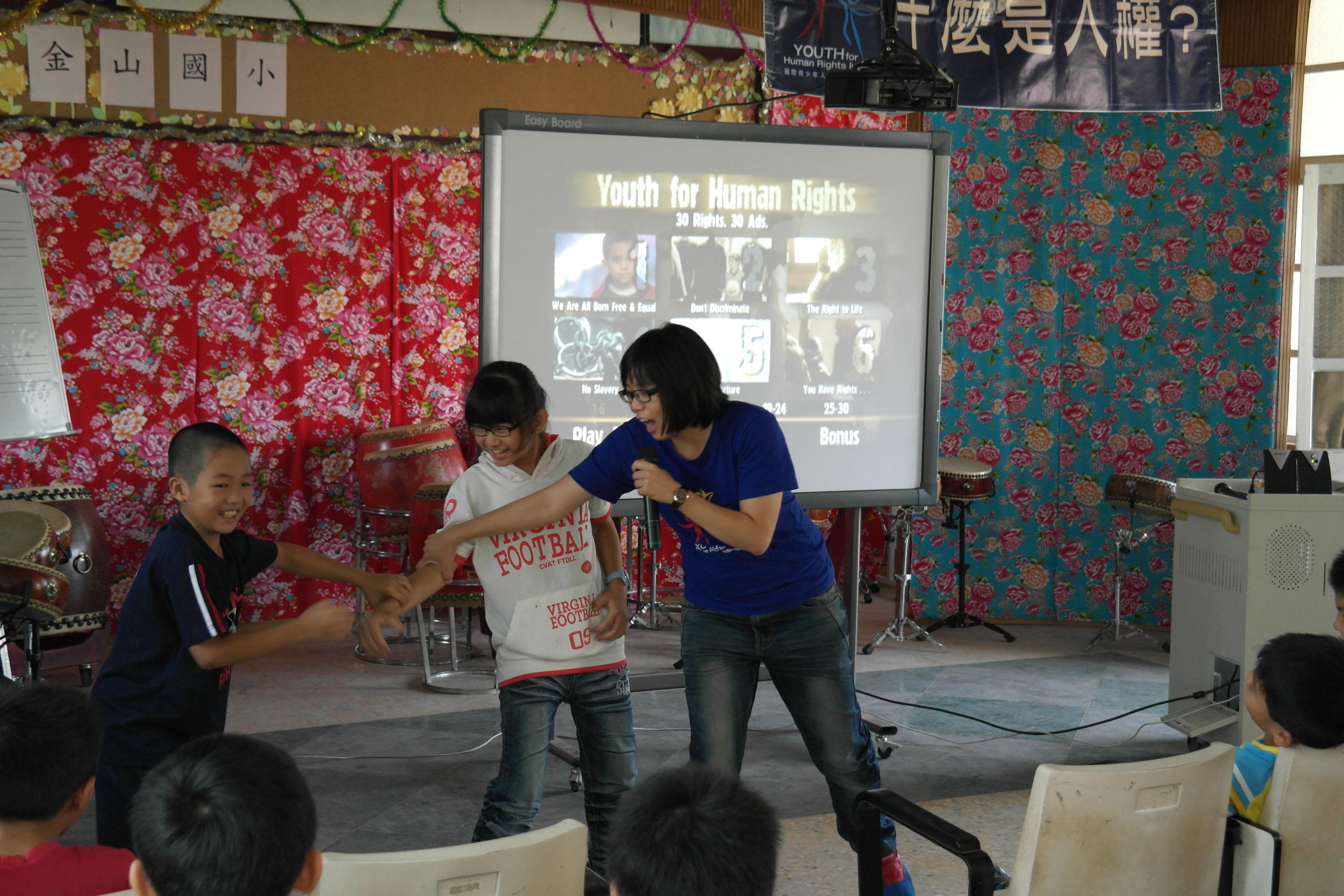 短劇、有獎徵答提昇國小校園人權觀