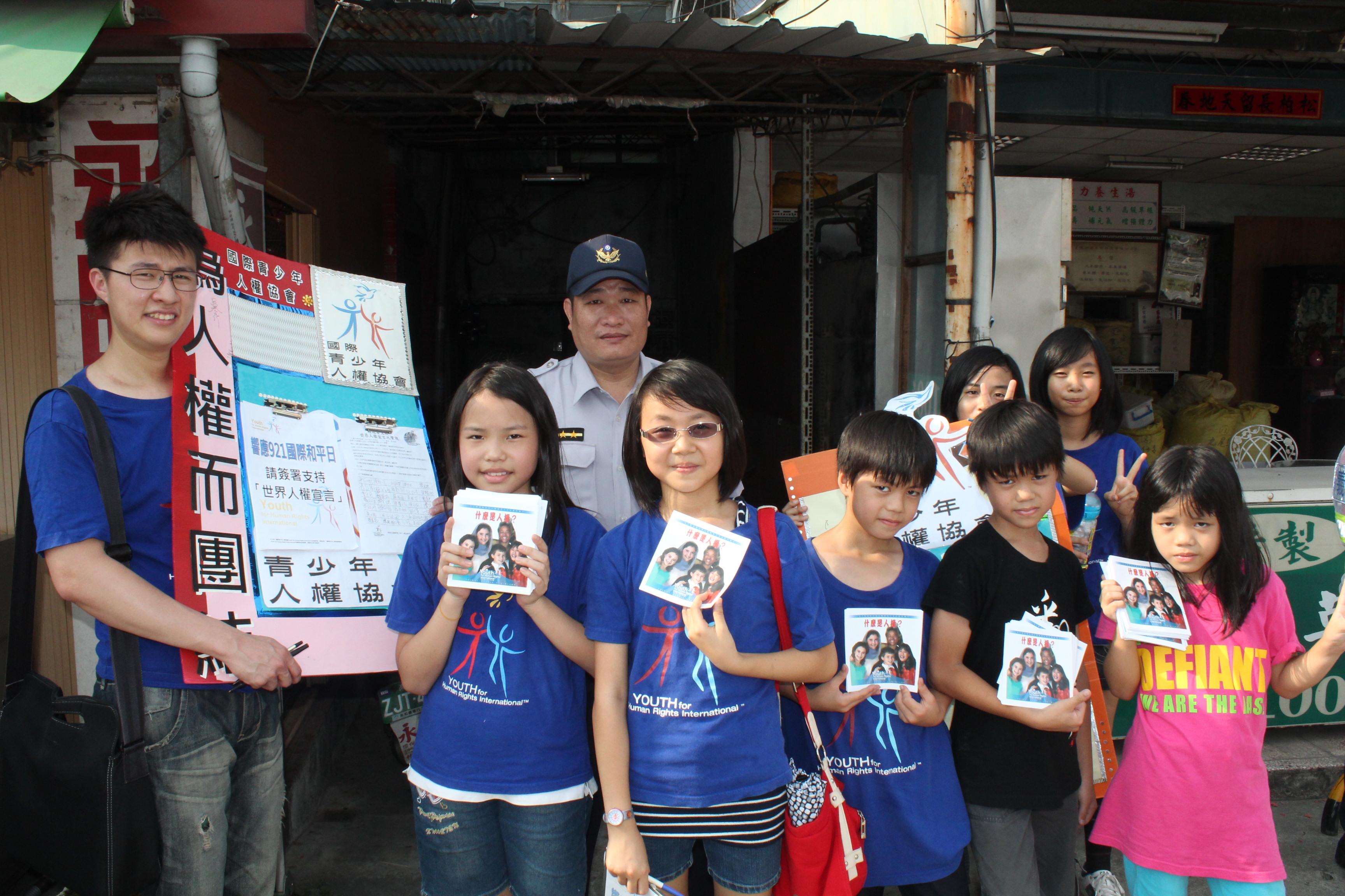 「幸福三太子」結合「國際和平日」融合文化與公益