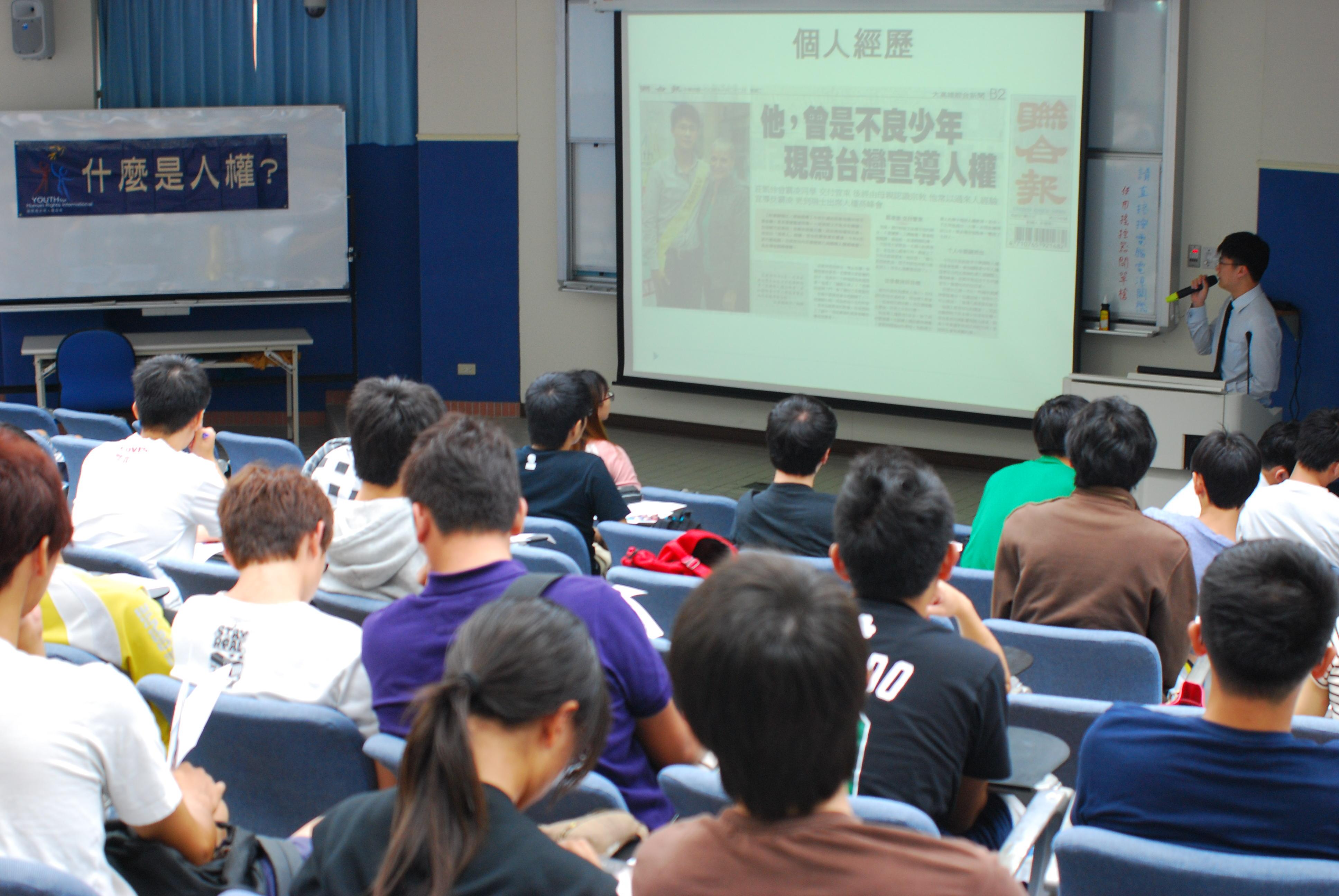 大學城人權國際交流開跑 知名大學學子願意成為人權志工