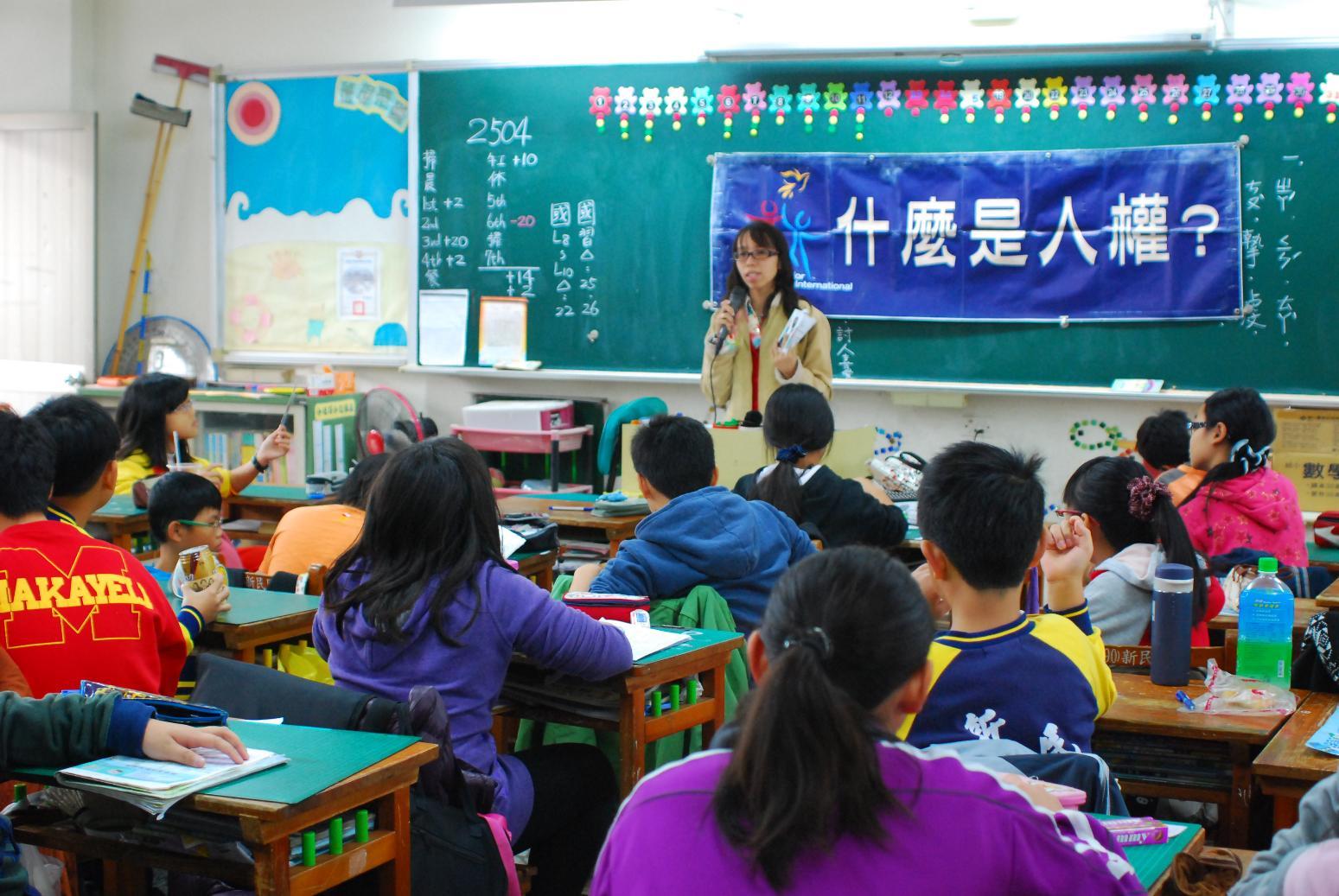 志工媽媽陳懿芳,推廣人權教育不遺餘力