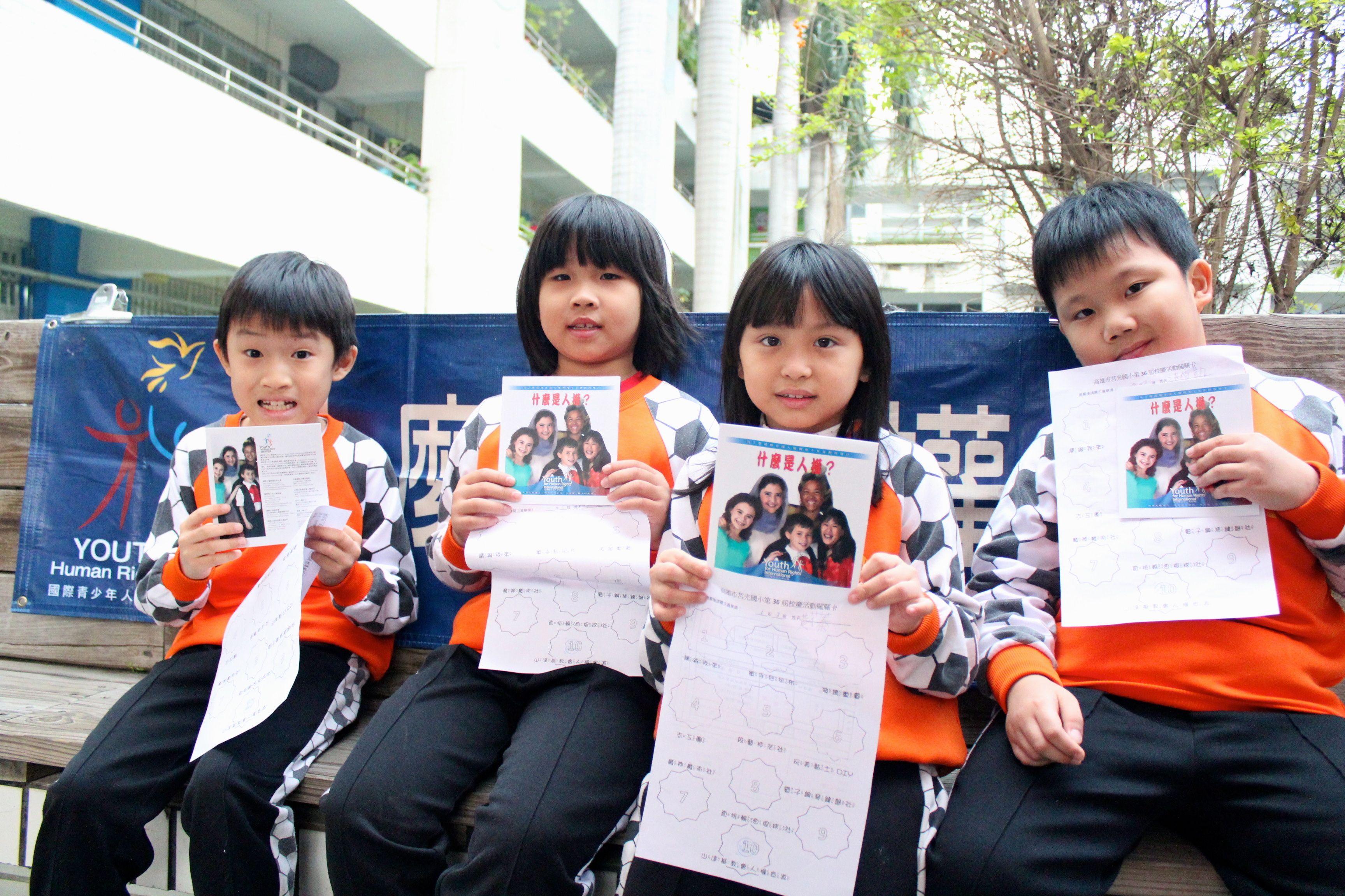 人權教育宣導  強調權利和責任密不可分