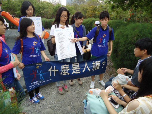 台灣青少年人權大使  積極推動人權