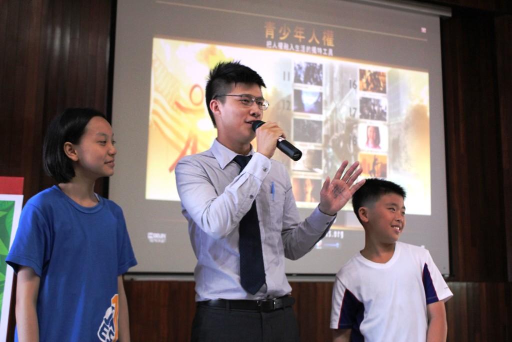 人權法治小學堂博得滿堂彩 學童獲益匪淺 挺人權!
