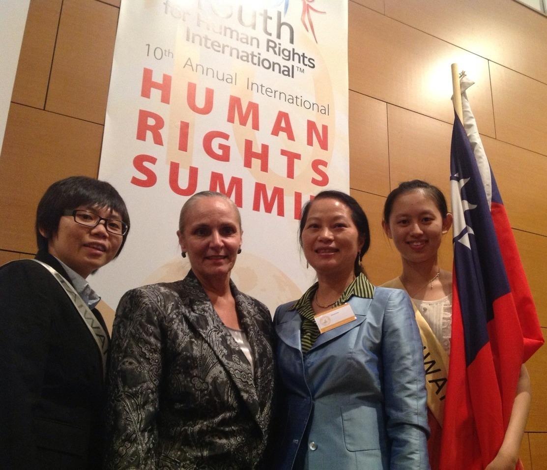 第十屆國際青少年人權高峰會 透過人權教育創造青年領袖