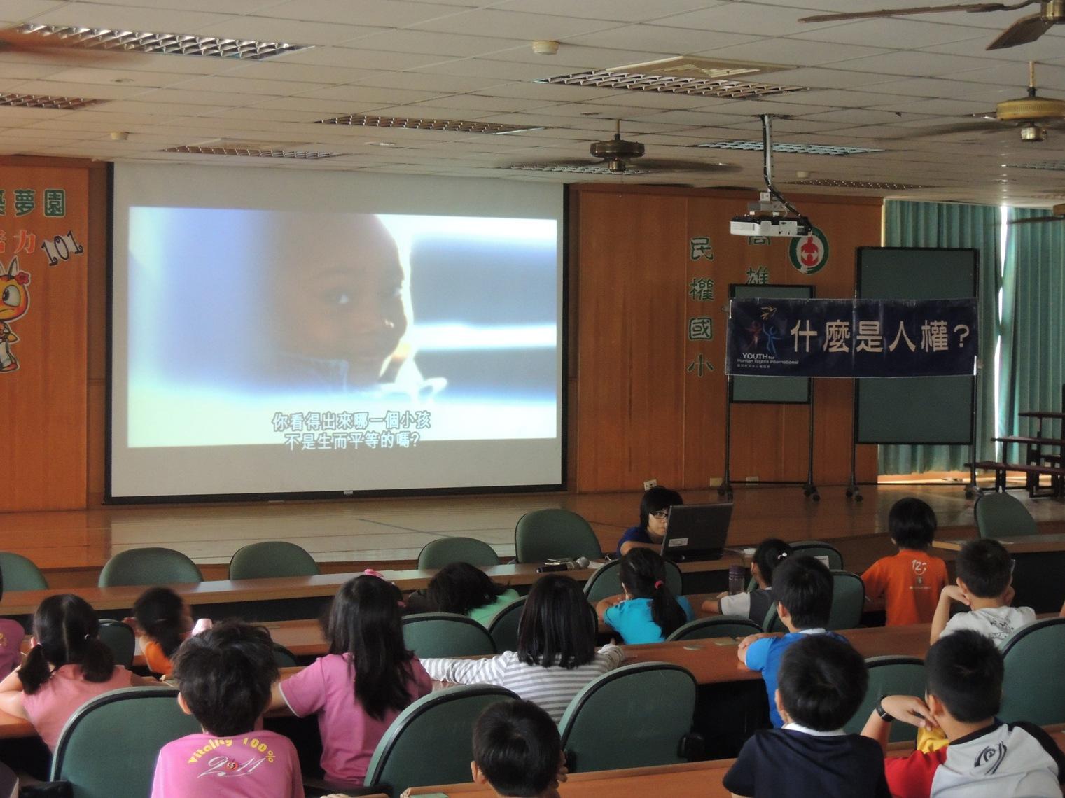 聯合國日 高市學童學習人權 營造校園友善氣氛
