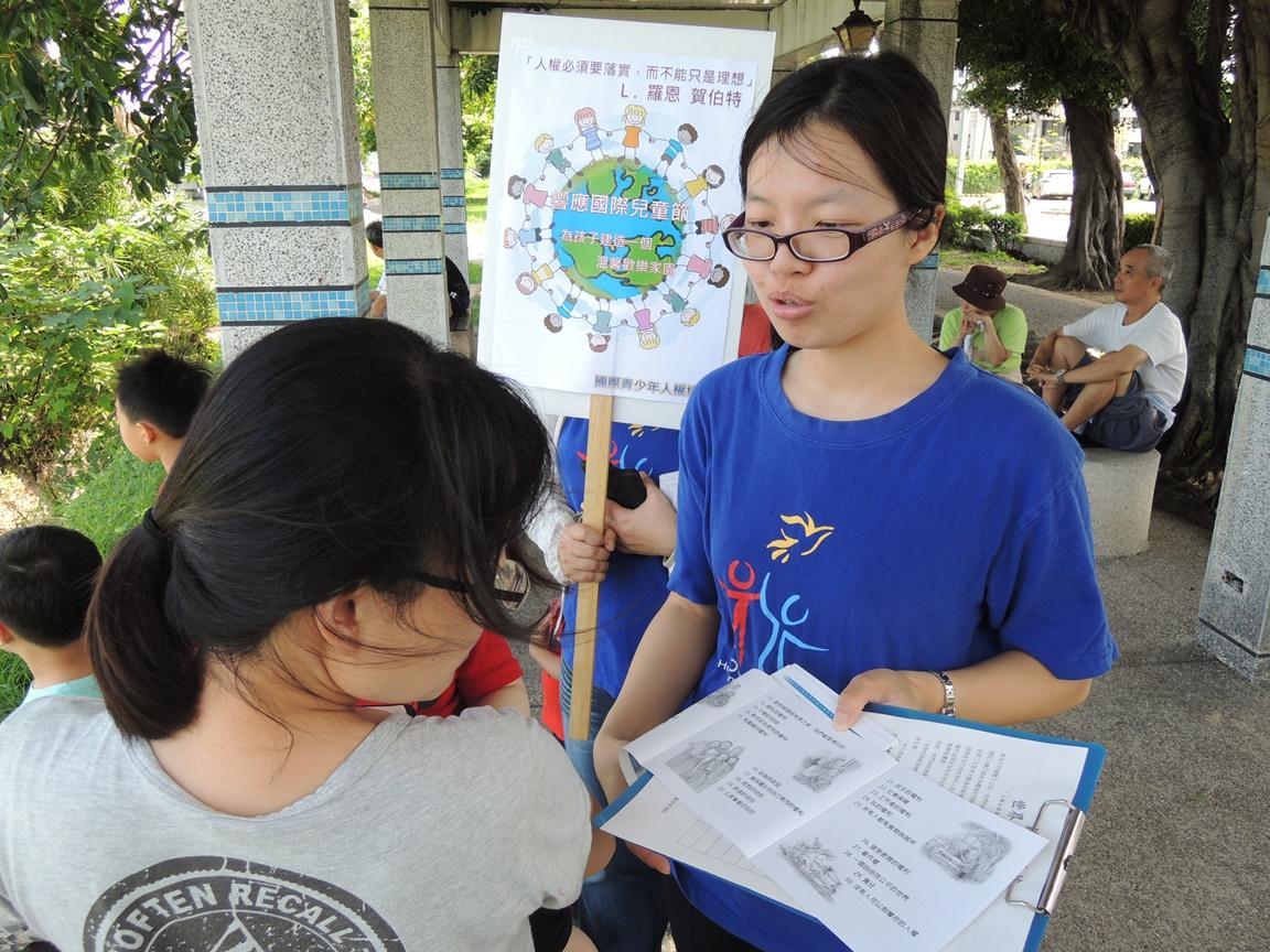 響應國際兒童節  家長上街呼籲落實兒童人權