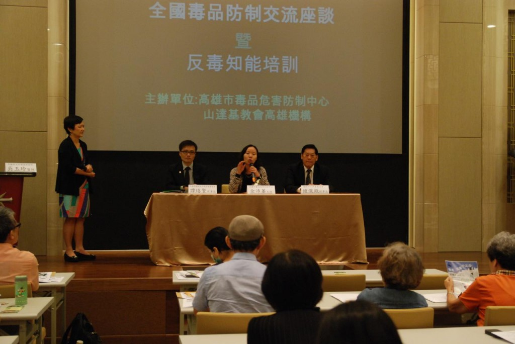 2014.06.24 AD Event Scholars and experts forum