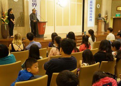 贊助單位溪頭米堤大飯店總經理李麗裕致詞
